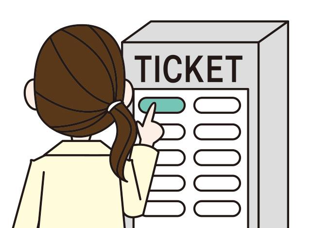 チケット購入イメージ